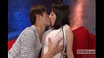 Free download video bokep Japanese Azusa Nagasawa fishnet dress subtitled interview