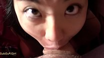 b. pov THROATFUCK with chinese wife