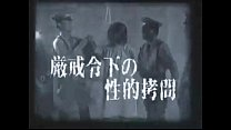 Best Japanese army soldiers forced compilation 1 ภาพขนาดย่อ