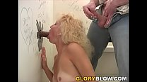 gloryhole with husband