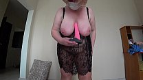Girlfriend fuck busty blonde, mature bbw doggystyle shakes a big booty in pantyhose. thumbnail