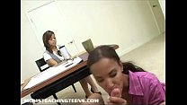 Soleil Hughes & Chavon Taylor Office POV pornhub video
