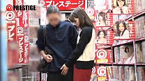 The absurdity way reverse pick-up escalated too much by airi suzumura (prestige) Image
