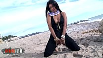 Pornstar métis brunette with big tits Ivannah dancing and stripping by the sea thumbnail