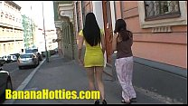 She shows her naked body at the public street preview image