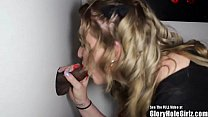 Dummy Blonde Glory Hole Blowjobs