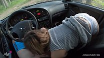 8107 Public Sex Couple Teenager in Car - Amateur Outdoor POV preview