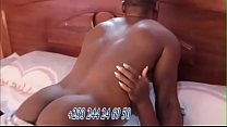 SEX WITH MY WIFE SISTER [FULL MOVIE]