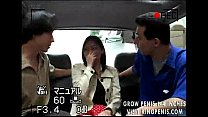 Asian Girl Played With In The Backseat While Dr...