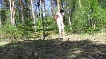 selfcuffed walk in the forest