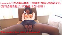 January 2019 free video of kiwame.tv !! 18 years old  Masturbation of a cute amateur girl. This video is uncensored in kiwame.tv !!