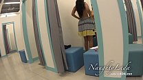 Flash in the mall and BJ in the fitting room preview image