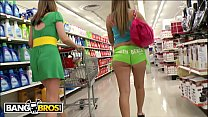 BANGBROS - Sexy PAWG Babes Ivy Ryder & Victoria Getting Dicked thumbnail