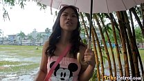 TRIKEPATROL Big Dick Pounds Curvy Asian Hairy P...