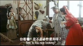 Ancient Chinese Whorehouse 1994...