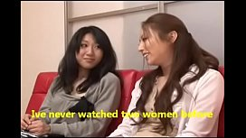 Japanese lesbian sisters