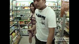 Crazy Japanese public nudity...