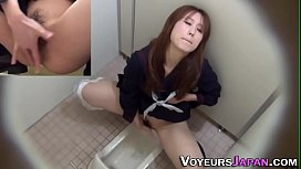 Pissing asian masturbates...
