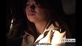 Subtitled Japanese ghost hunting...