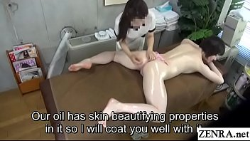 Pale Japanese Milf Prone Oil Massage With Subtitles thumbnail