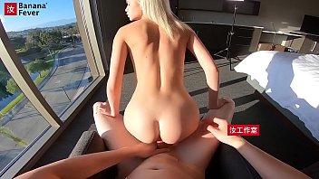 Cute Tiny Blonde Kiara Cole With BananaFever In Need Of Asian Banana Treatment