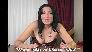 Teacher makes you stroke your cock, jerk encouragement with greek subs Thumb