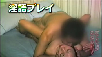 Amateur Japanese married woman  fucking