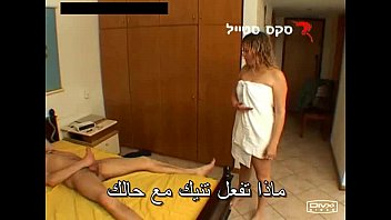 arab sex hot vidoe clip - arabsex66.com