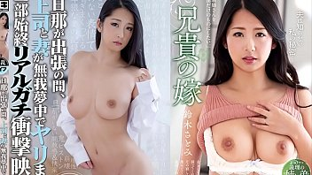 JavFux.com - Asian sex cute japan love blowjob