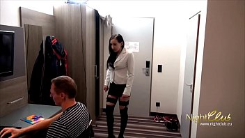 German - Maid special room service thumbnail