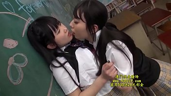Japanese Lesbians: The Change From Hostility To Love