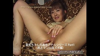 Aya-chan's true anal series Part 1