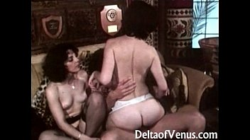 Vintage royce watches - Vintage porn 1970s - statue of desire