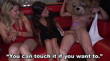 Bear puzzle vintage Dancing bear - interracial crowd of babes gagging on big dicks