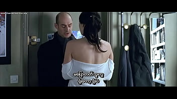 How Much Do You Love Me [18] [2005] (Myanmar subtitle)