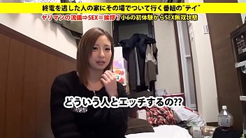 277DCV-043 full version http:\/\/bit.ly\/30UycR2