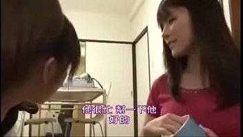 camfuck.info----Japanese wife fucked by her husband's friend thumbnail