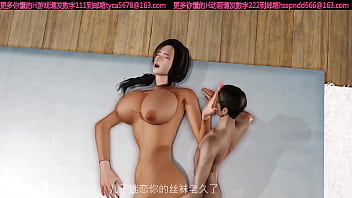 3D classic high-value and beautiful mature woman is completely occupied by bad son's big cock taking turns serving