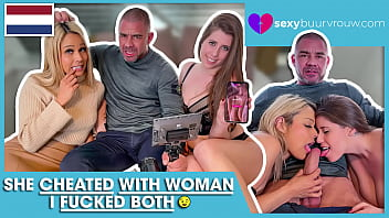 Wife caught cheating with slut from dating site (Porn from the Netherlands)! SEXYBUURVROUW.com
