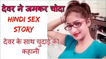 Indian sex story true भभ क जवन