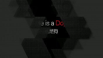 《He is a Dog》(他是狗)