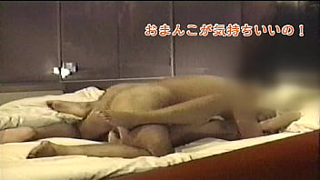 Japanese 26years woman fucking Doggy Style & Sex position