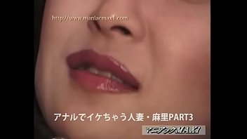 I feel cool with anal, Married woman Mari PART 3