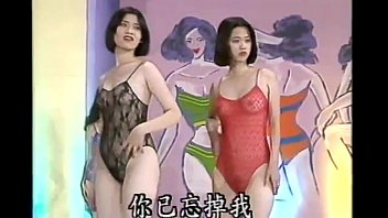 Madonna shows tits at fashion show Taiwan3- permanent lingerie show 03