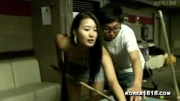 Asian vagina video Win takes korean vagina more videos koreancamdot.com