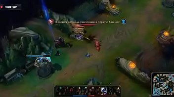 Time de LOL apanhando feio!
