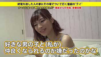 277DCV-091 full version