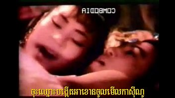 Khmer Sex New 060