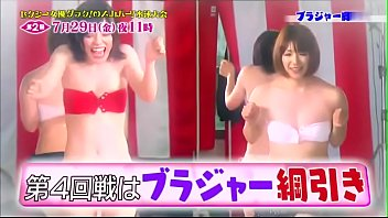 Frech tv naked game shows Japanese tv game show p2