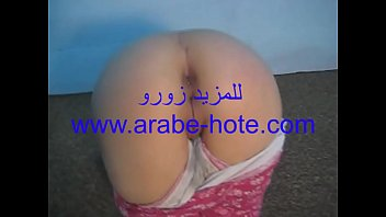 Hot Ass arabic Morocco